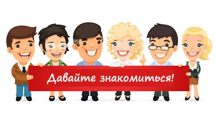 Цифровая онлайн школа «БИТ»