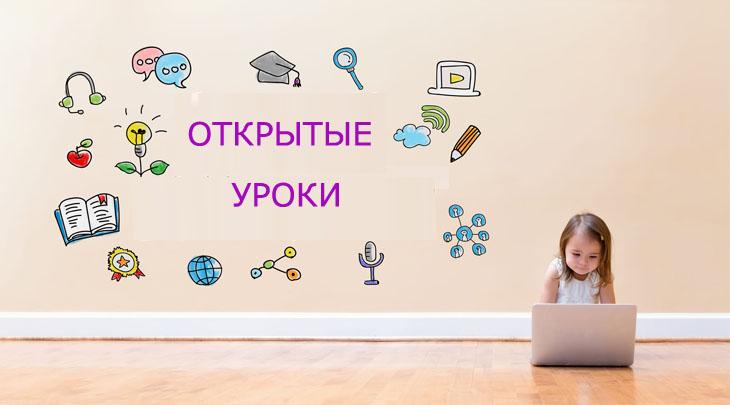 Цифровая онлайн школа